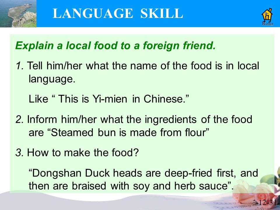 12-31 LANGUAGE SKILL Home Explain a local food to a foreign friend.