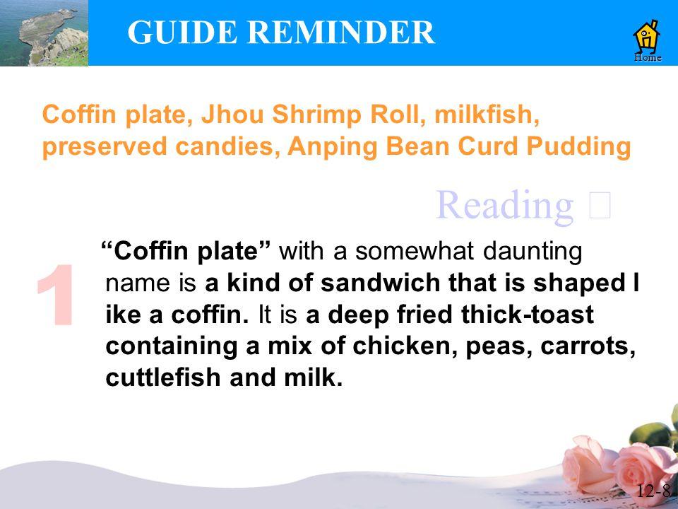 12-9 GUIDE REMINDER Home The ingredients of Jhou Shrimp Roll are fish batter, then, minced pork, shrimp, celery, and allium.