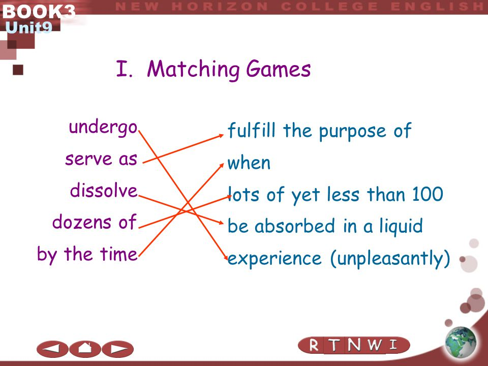 Matching Game Word Using
