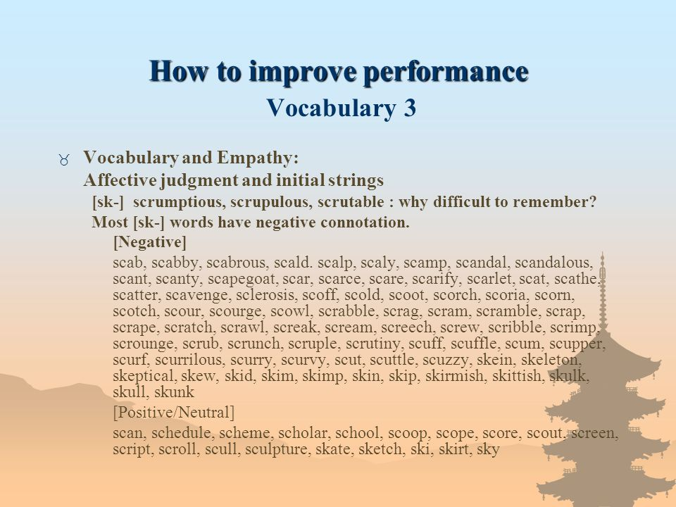 How to improve performance How to improve performance Vocabulary 3 _ Vocabulary and Empathy: Affective judgment and initial strings [sk-] scrumptious,