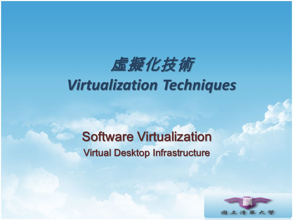 Agenda Overview Virtual Desktop Infrastructure  Concept  Challenge  Case Study VMware VDI Citrix XenDesktop Ulteo OVD