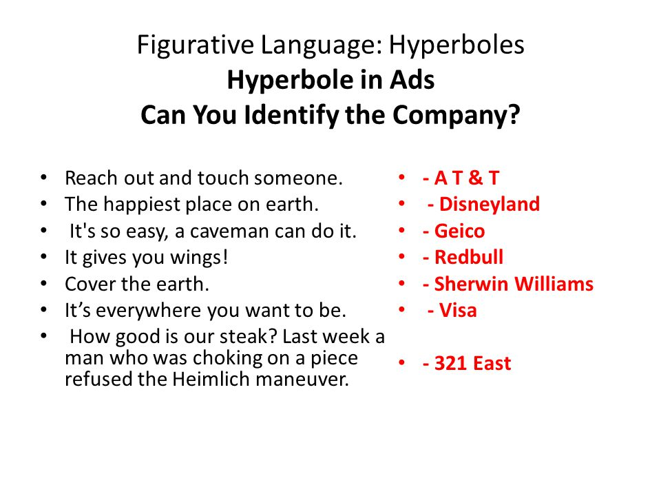 Figurative Language: Hyperboles Hyperbole in Ads Can You Identify the Company.