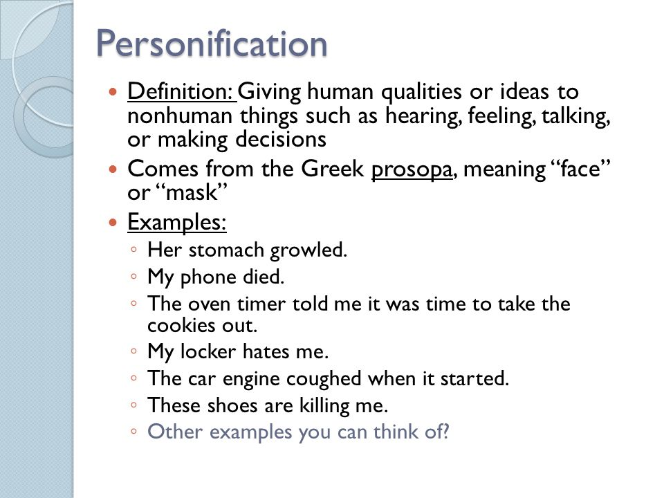 Identify the 2 things being compared in these metaphors an explain in what way they are alike.