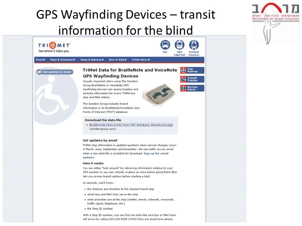 GPS Wayfinding Devices – transit information for the blind