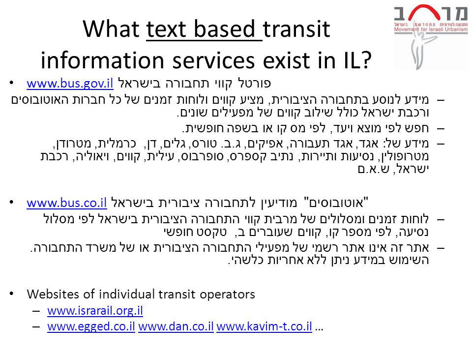 What text based transit information services exist in IL.