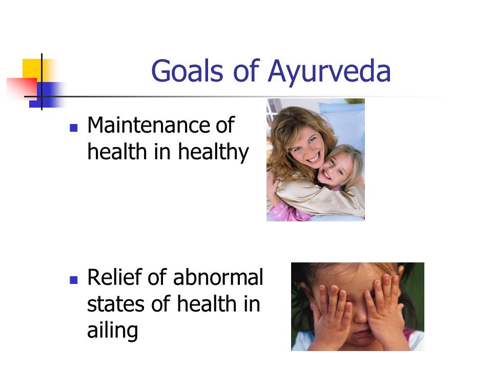 Goals of Ayurveda Maintenance of health in healthy Relief of abnormal states of health in ailing