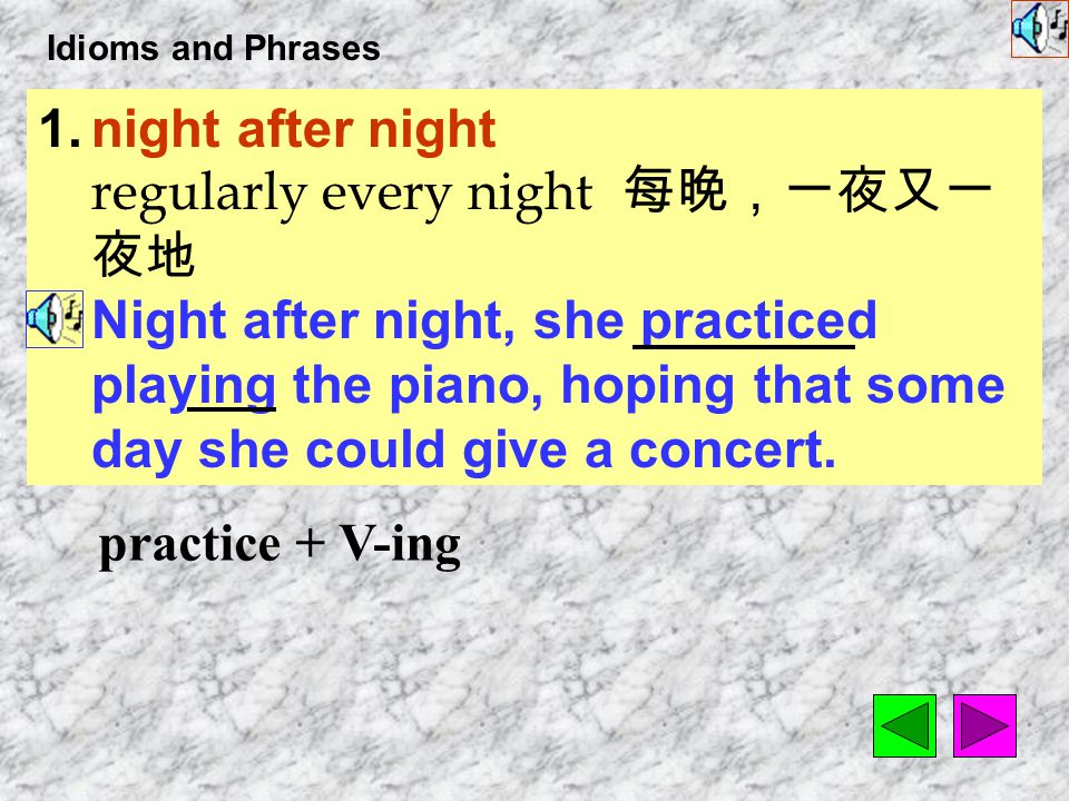 Words for Recognition 2.Thanksgiving Eve [ &T89ks`GIvI9 iv ] n. the night before the fourth Thursday of November 感恩節前夕