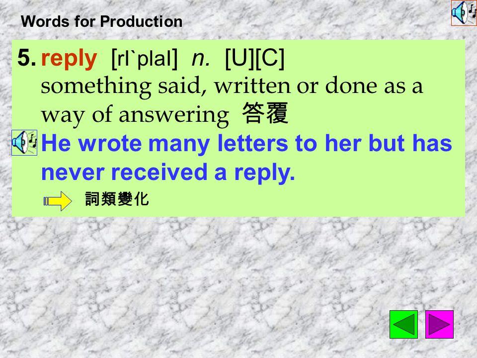 Words for Production 20.forgive [ f2`GIv ] vt.
