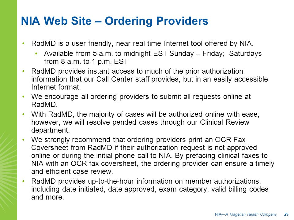 RadMD is a user-friendly, near-real-time Internet tool offered by NIA.