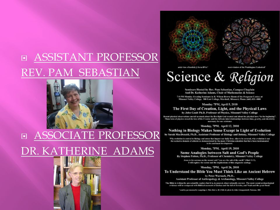  ASSISTANT PROFESSOR REV. PAM SEBASTIAN  ASSOCIATE PROFESSOR DR. KATHERINE ADAMS