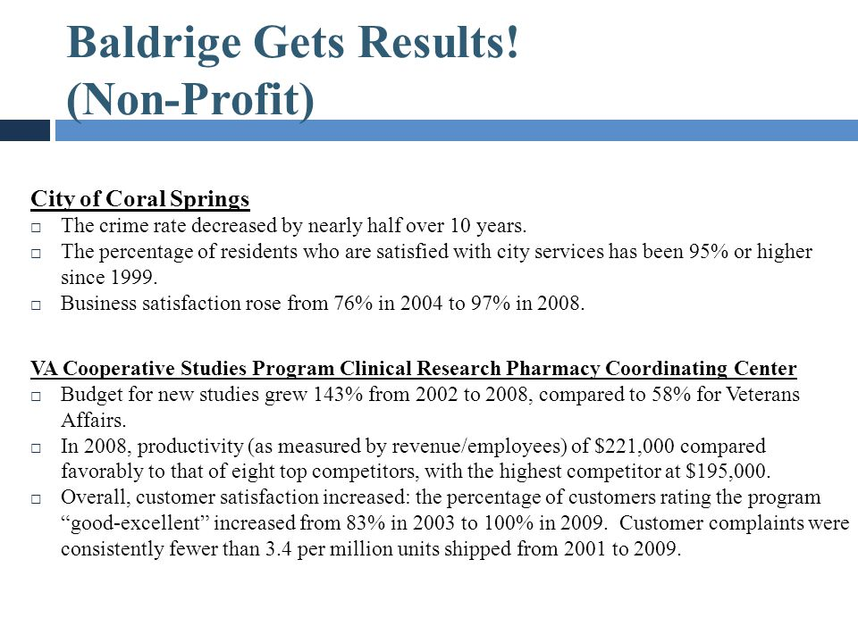 Baldrige Gets Results! (Non-Profit) City of Coral Springs  The crime rate decreased by nearly half over 10 years.  The percentage of residents who a