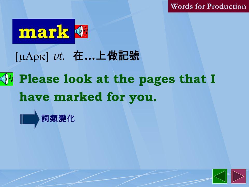mark 14. [mArk] n.
