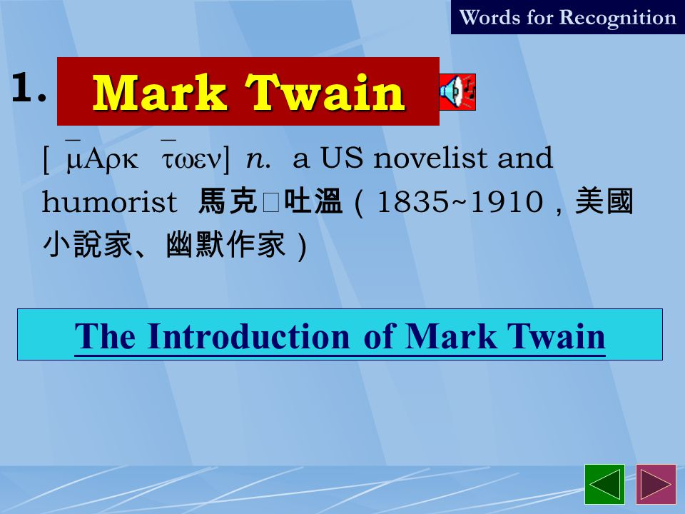 especially 21. Words for Production [1`spES1lI] adv. particularly 特別地;尤其 He is good in all his studies, especially English.