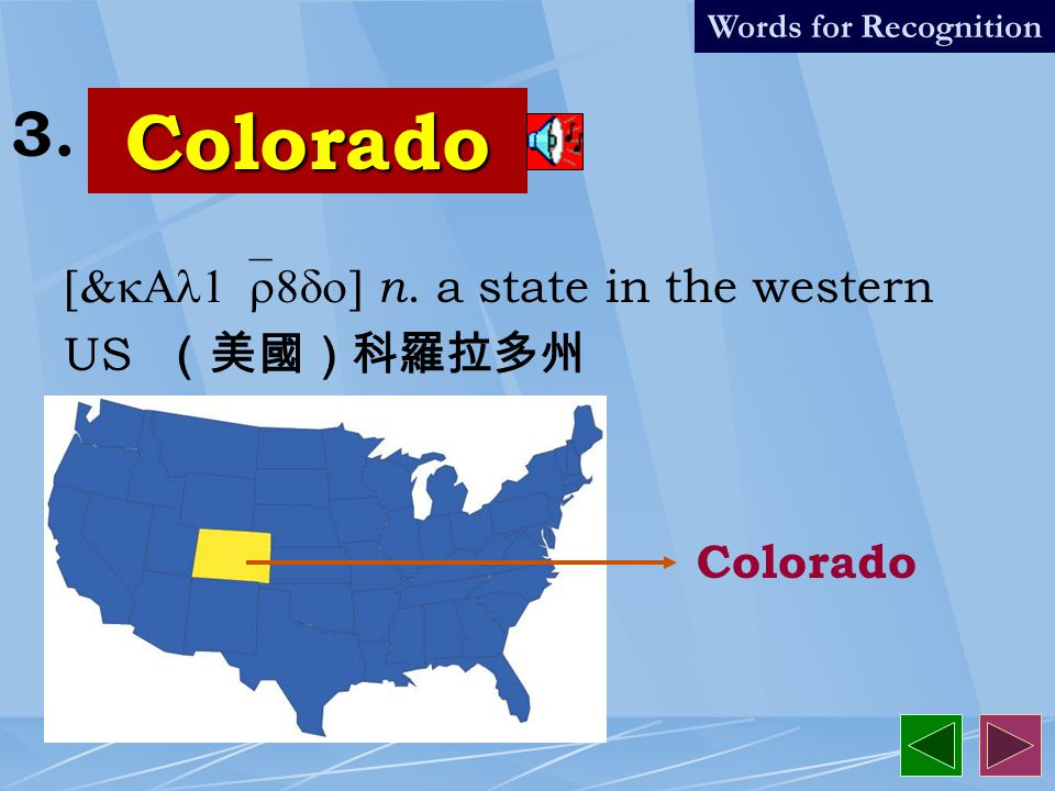 Vermont 2. Words for Recognition [v2`mAnt] n. a state in the northeastern US (美國)佛蒙特州 Vermont