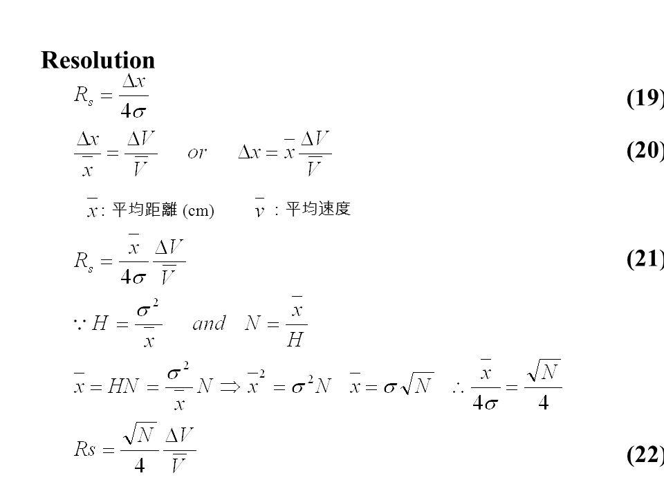 Resolution (19) (20) (21) (22) :平均距離 (cm) :平均速度