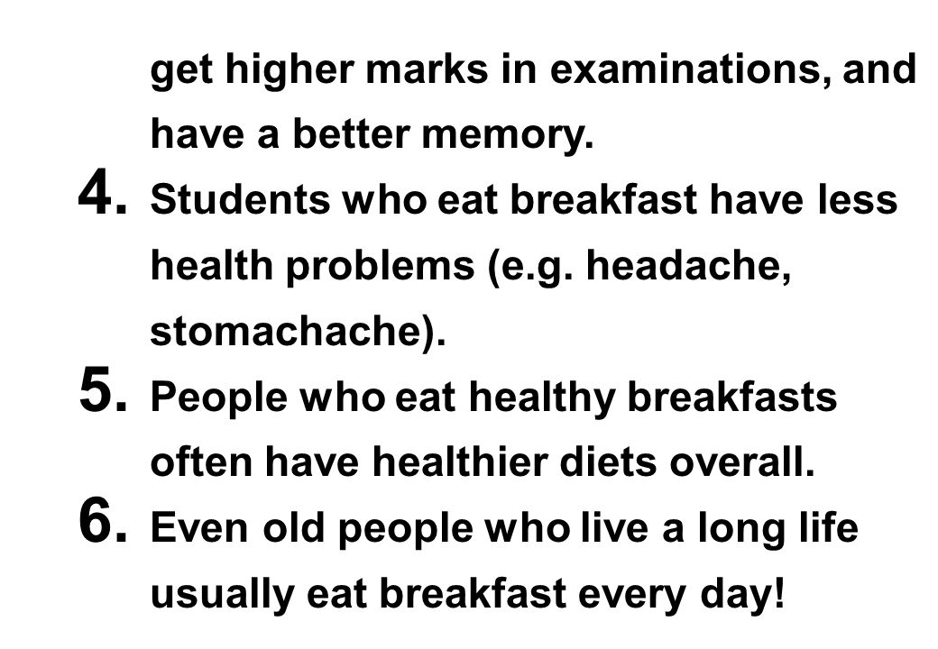 get higher marks in examinations, and have a better memory.