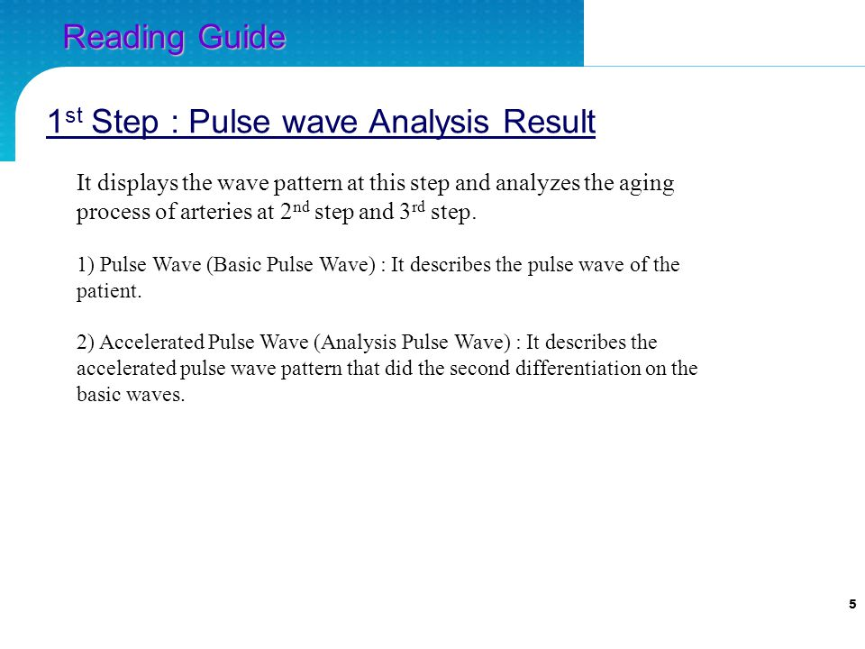 5 1 st Step : Pulse wave Analysis Result It displays the wave pattern at this step and analyzes the aging process of arteries at 2 nd step and 3 rd step.