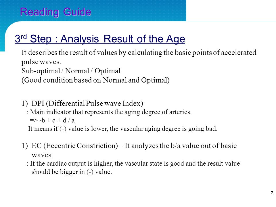 7 3 rd Step : Analysis Result of the Age 1)DPI (Differential Pulse wave Index) : Main indicator that represents the aging degree of arteries.
