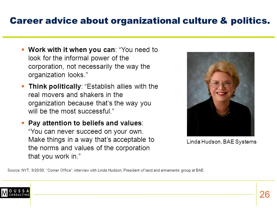 26 Career advice about organizational culture & politics.