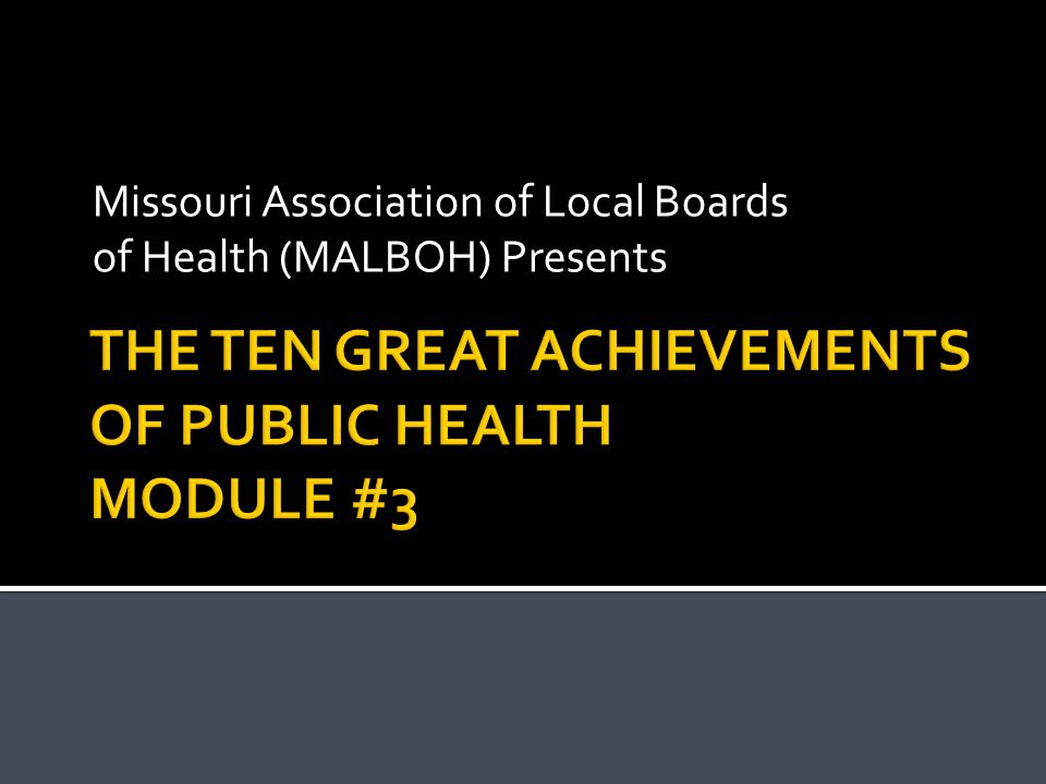Missouri Association of Local Boards of Health (MALBOH) Presents