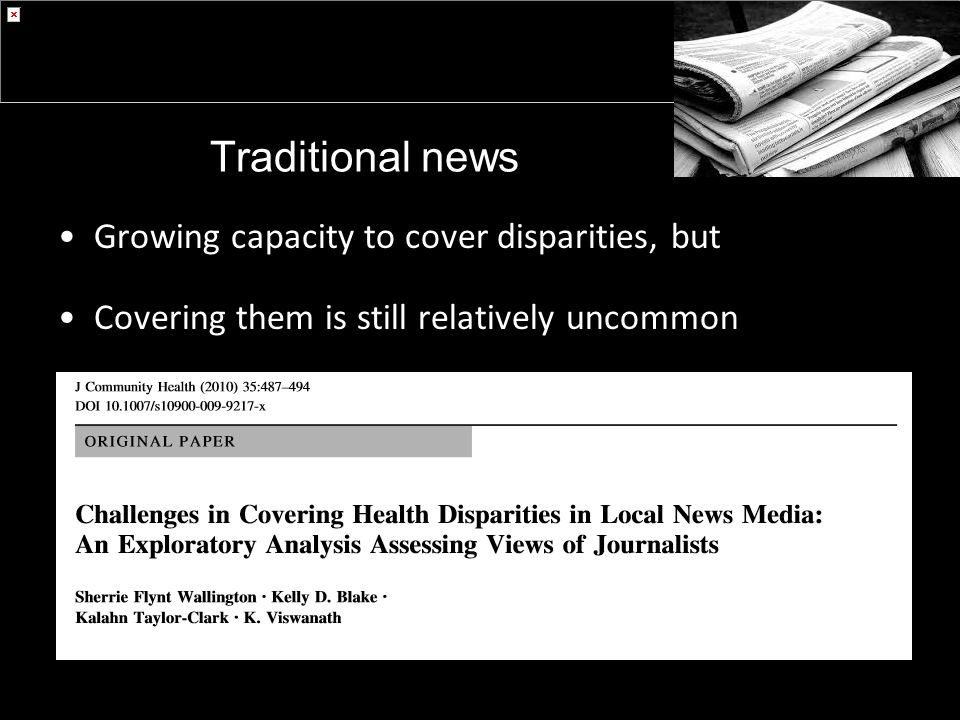 Growing capacity to cover disparities, but Covering them is still relatively uncommon