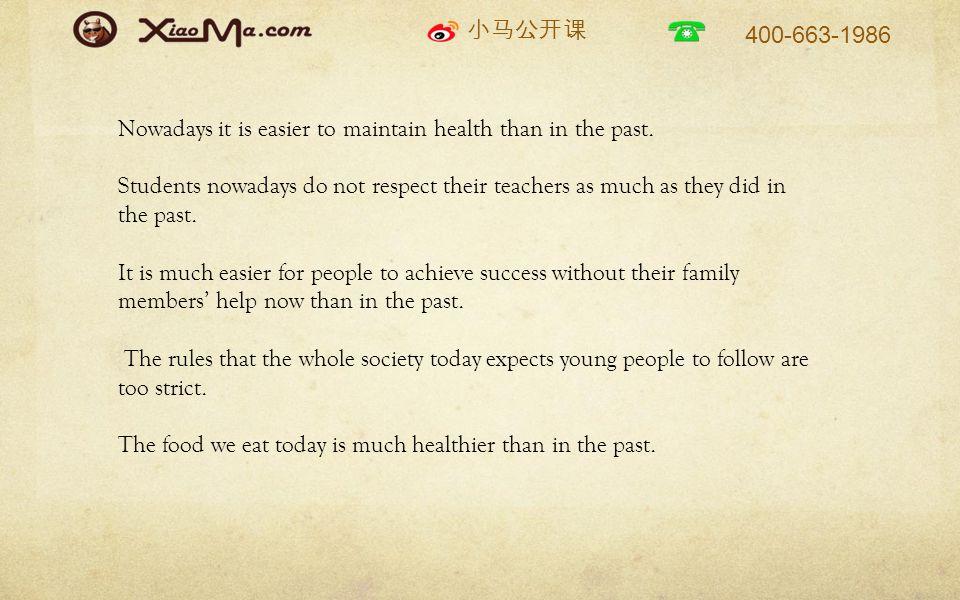 小马公开课 400-663-1986 Nowadays it is easier to maintain health than in the past.