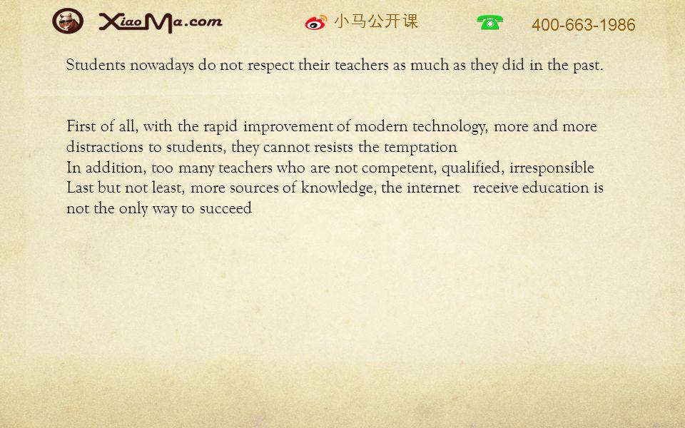 小马公开课 400-663-1986 Students nowadays do not respect their teachers as much as they did in the past.