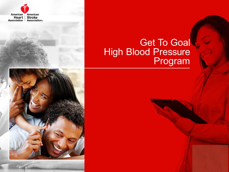 Get To Goal High Blood Pressure Program 1