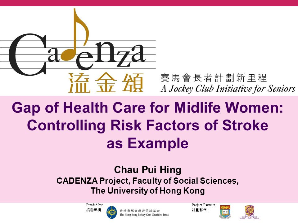 Project Partners: 計劃夥伴: Funded by: 捐助機構: 32 Implications Despite the lower risk of stroke among women, there is room for improvement in health promotion efforts in controlling the risk factors, particularly hypertension and smoking These strategies should be implemented at population level, in addition to the individual level control measures Improvement in control may prevent the mid age rise in incidence of hemorrhagic stroke and may lead to a decline in the incidence of ischemic stroke