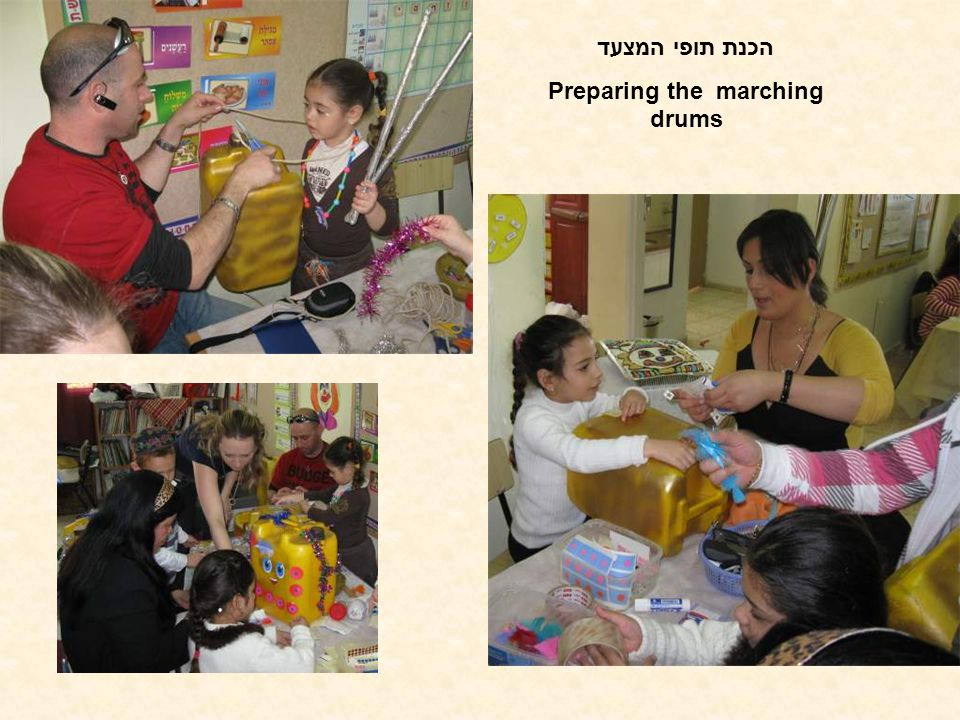 הכנת תופי המצעד Preparing the marching drums