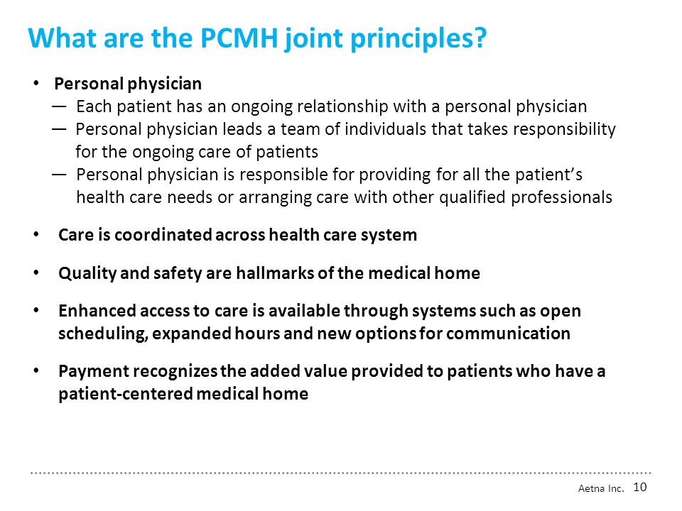 What are the PCMH joint principles.
