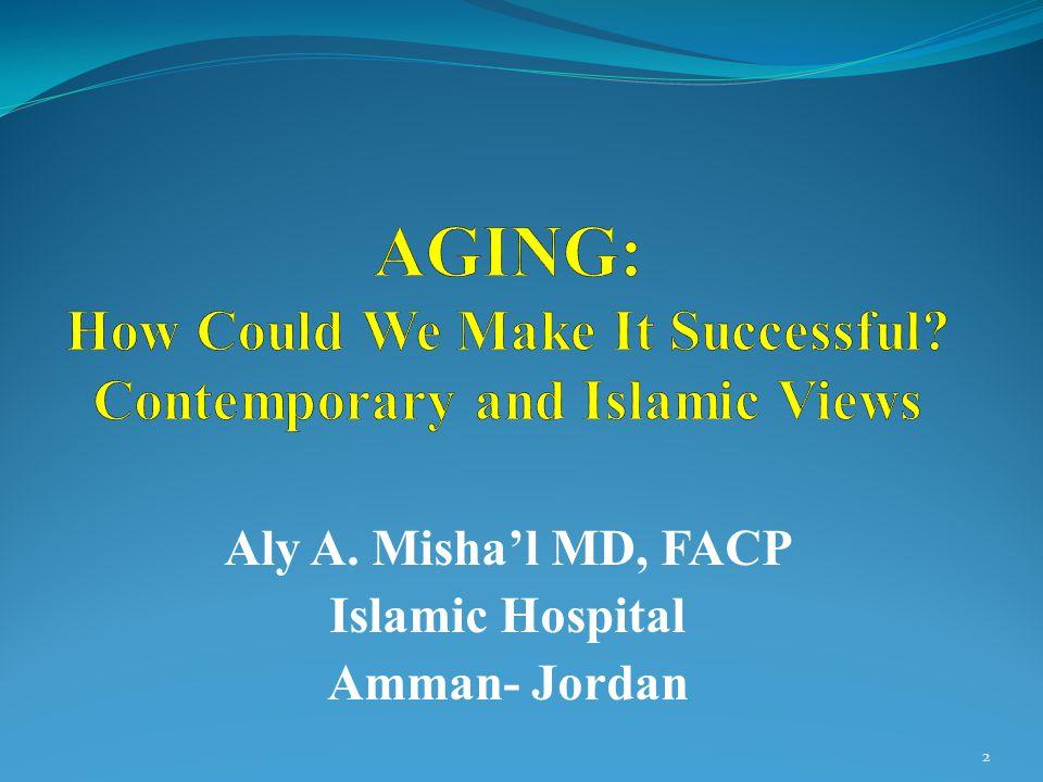 Islamic Hospital Amman- Jordan 2