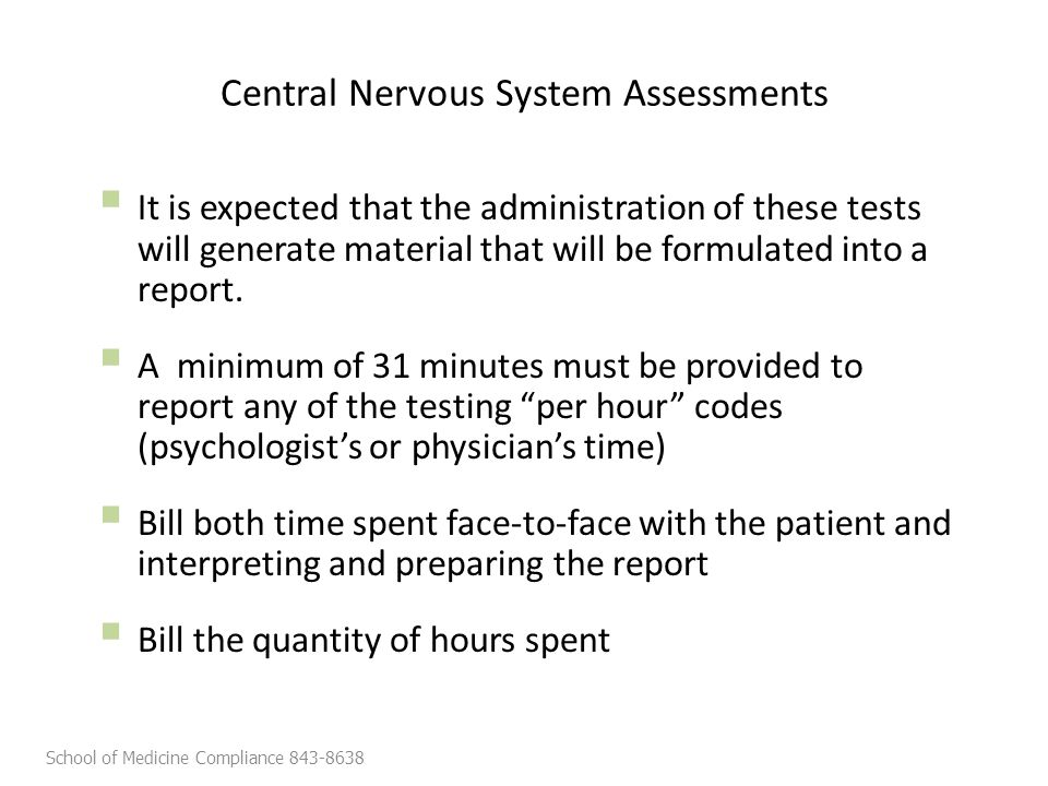  It is expected that the administration of these tests will generate material that will be formulated into a report.
