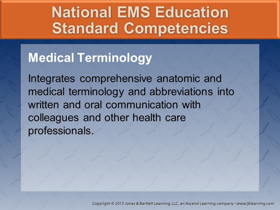 Introduction EMS documentation is important.