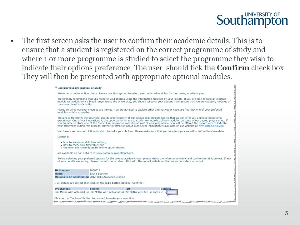 The first screen asks the user to confirm their academic details.