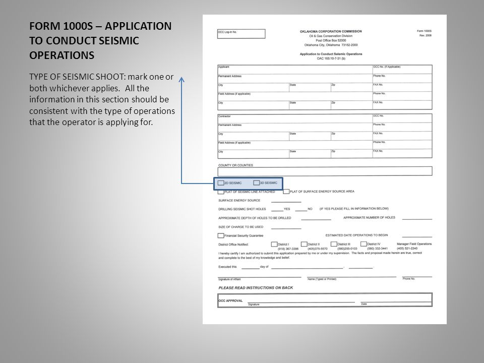 FORM 1000S – APPLICATION TO CONDUCT SEISMIC OPERATIONS PLAT OF SHOOT AREA: make sure that the plat is legible and has section, township and range clearly marked.
