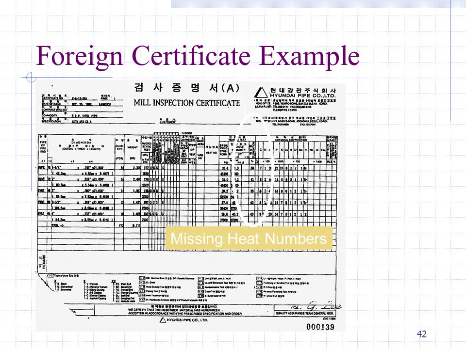 42 Foreign Certificate Example Missing Heat Numbers