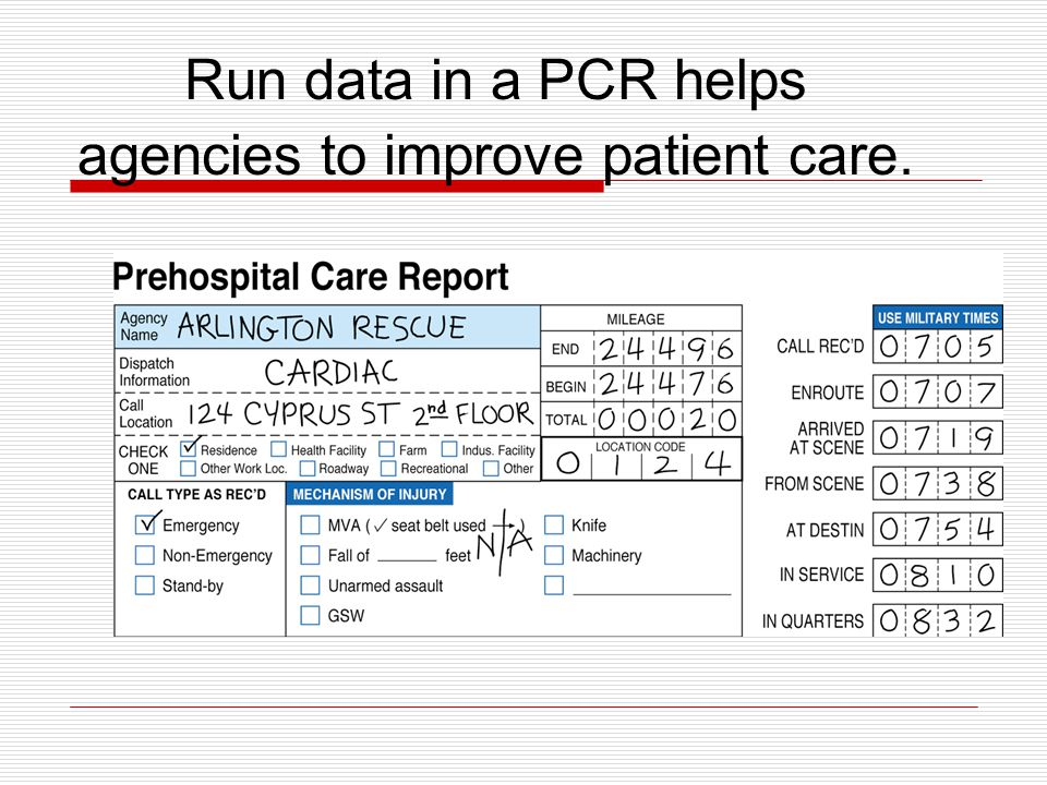 So what happens if…. ….you get a call before you have finished your PCR at the hospital.