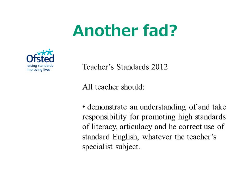 Putting OFSTED expectations aside...