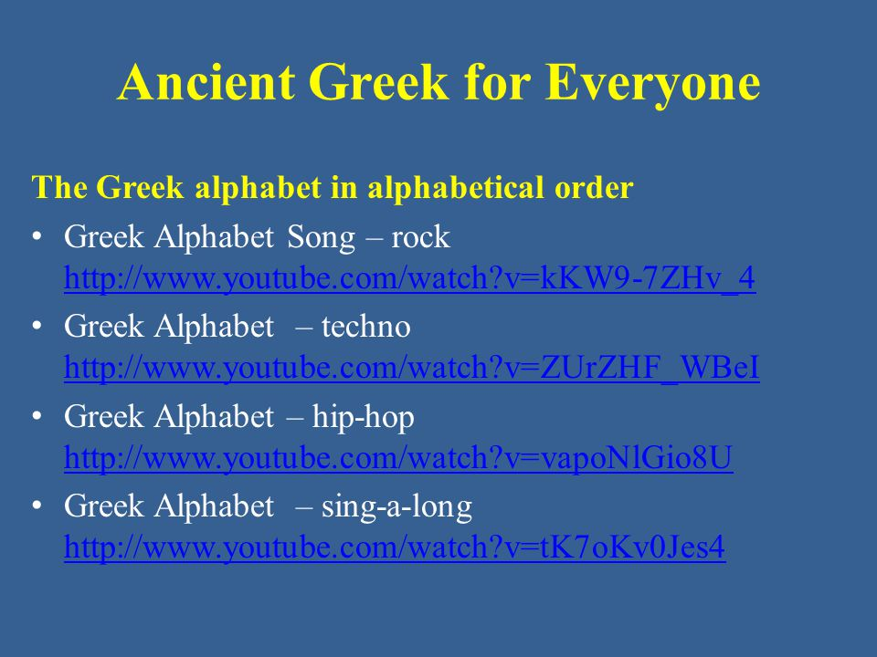alphabet song youtube