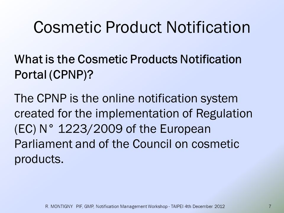 What information needs to be entered into the CPNP.