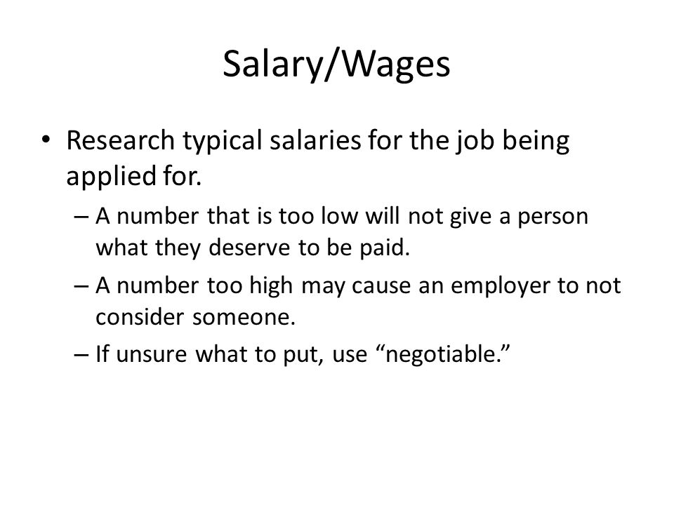 Salary/Wages Research typical salaries for the job being applied for. – A number that is too low will not give a person what they deserve to be paid.