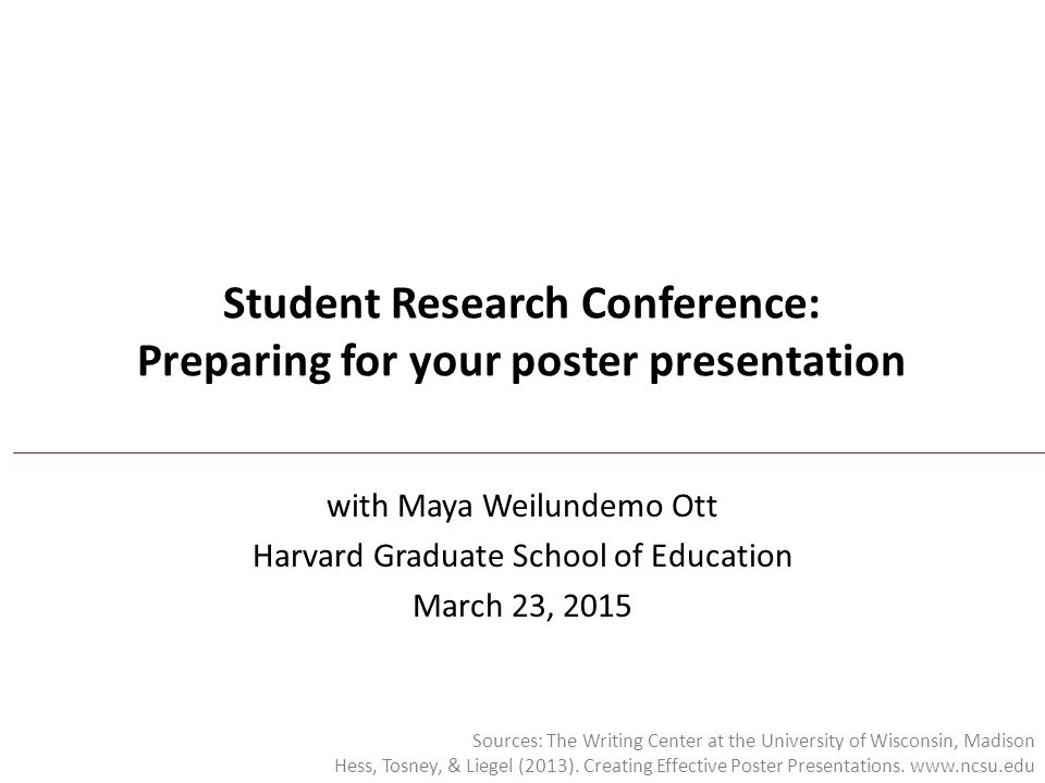 What's so great about presenting a poster.