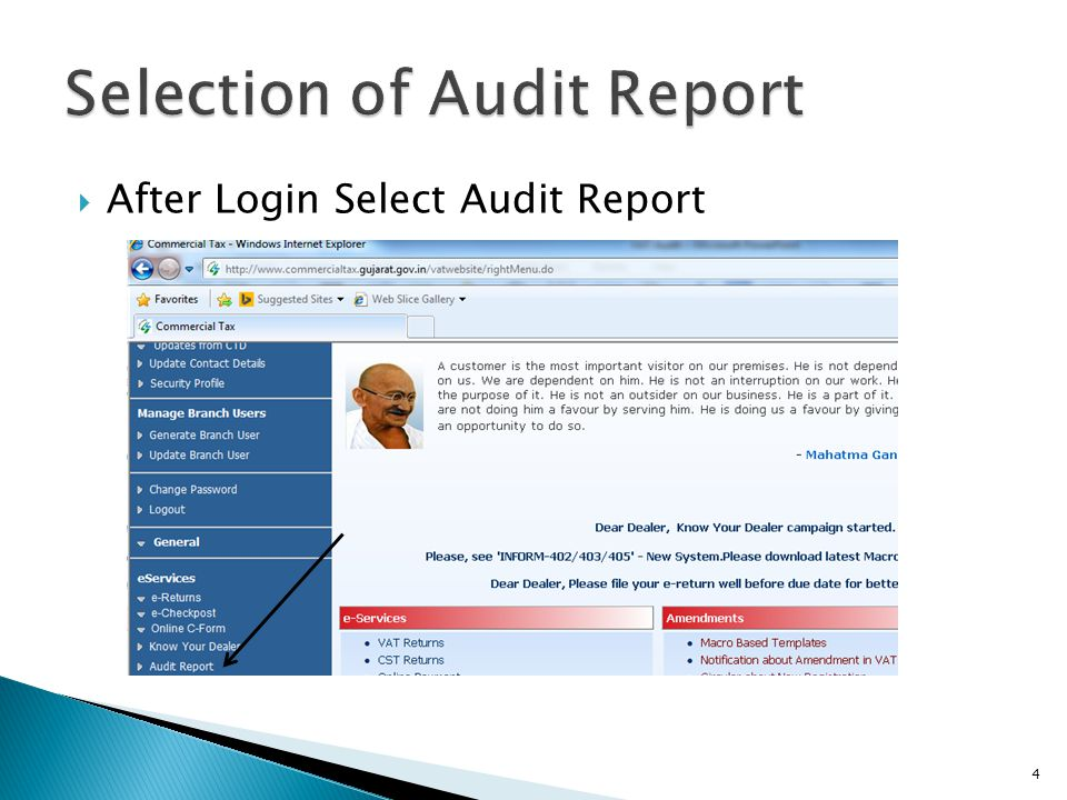  After Login Select Audit Report 4