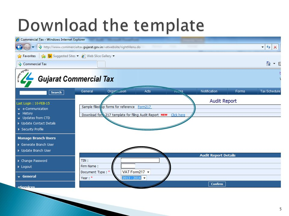  Upload the Excel Generated Form 217 upload file first  After you Upload the _upload file.