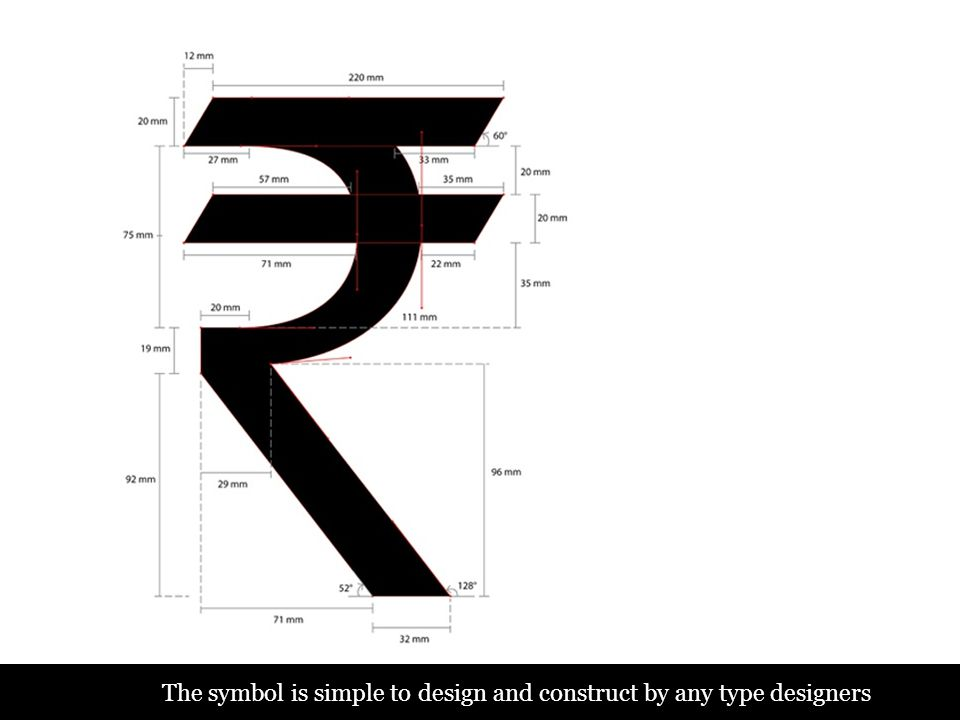 The symbol is simple to design and construct by any type designers