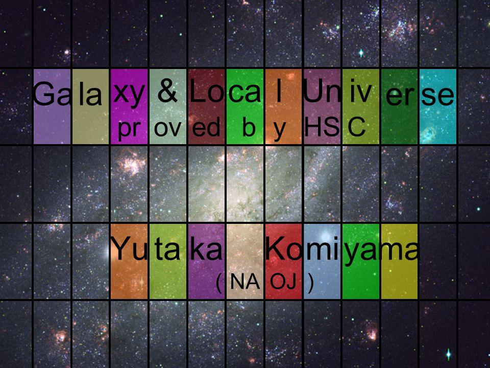 Yutaka ( NA Ko OJ mi ) yama Gala xy pr & ov Lo ed ca b lyly Un HS iv C erse