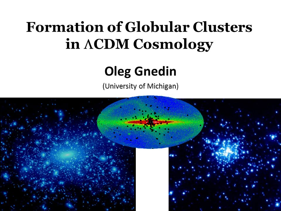What we knew before HST: globular clusters are old, dense, compact – a distinct type of stellar spheroids Kormendy (1985)