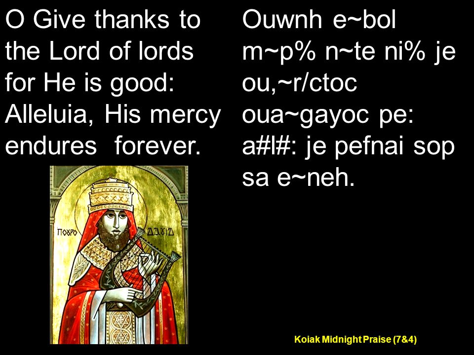Koiak Midnight Praise (7&4) O Give thanks to the Lord of lords for He is good: Alleluia, His mercy endures forever.