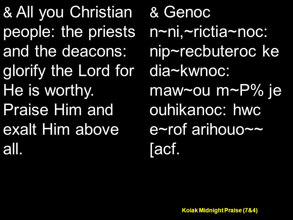 Koiak Midnight Praise (7&4) & All you Christian people: the priests and the deacons: glorify the Lord for He is worthy.